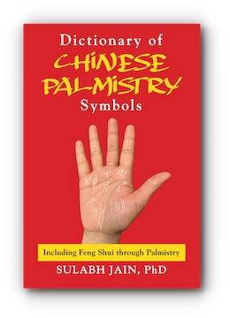 Dictionary of Chinese Palmistry Symbols by Sulabh Jain, PhD