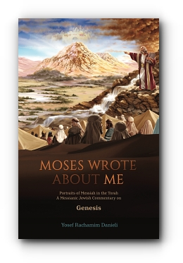 """Moses Wrote About Me"": Portraits of Messiah in the Torah by Yosef Rachamim Danieli"