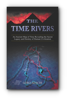 The Time Rivers by Goro Adachi