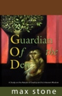 Guardian of the Den, A Study on the Nature of Duality and its Inherent Wisdom by Max Stone